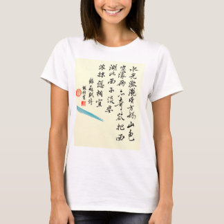 Camiseta Calligraph de um poema chinês no t-shirt do lady'e