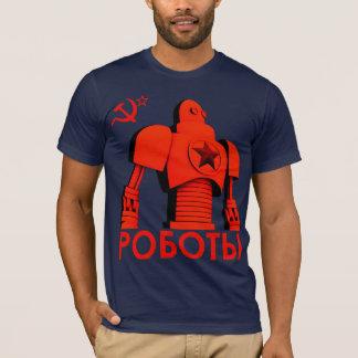 Camiseta Camaradas do aço - t-shirt 1C