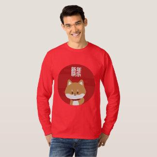 Camiseta Cão (ano novo chinês)