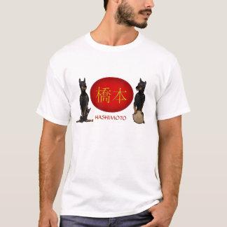 Camiseta Cão de Fu do monograma de Hashimoto