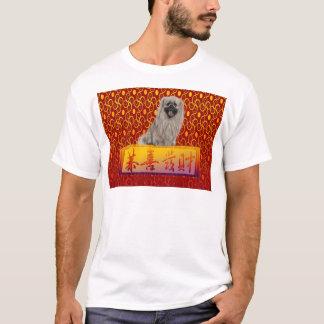 Camiseta Cão de Pekingese no ano novo chinês feliz