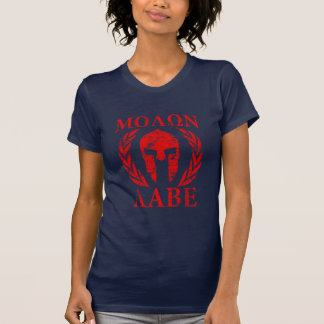 Camiseta Capacete espartano do Grunge de Molon Labe
