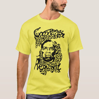Camiseta Capoeira regional - Mestre Bimba