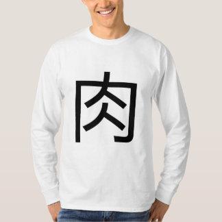 Camiseta carne Niku do 肉 MI-ao Kanji japonês Niku da carne