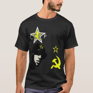 Camiseta CCCP! As vidas de URSS!