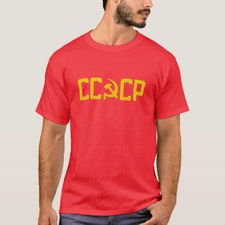 Camiseta CCCP com o t-shirt do martelo e da foice