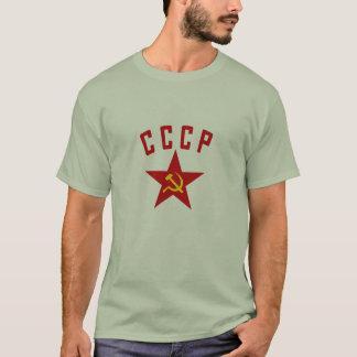 Camiseta CCCP, martelo & foice na estrela