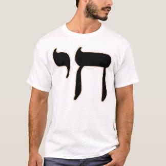Camiseta Chai