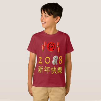 Camiseta Chinês 2018 anos do cão com o Bichon Frise