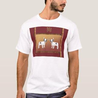 Camiseta Chinês asiático do design dos terrier de Jack