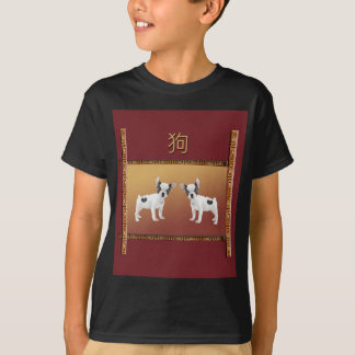 Camiseta Chinês asiático do design dos terrier de Jack
