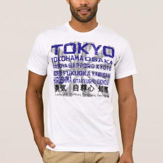 Camiseta Cidades principais de Japão