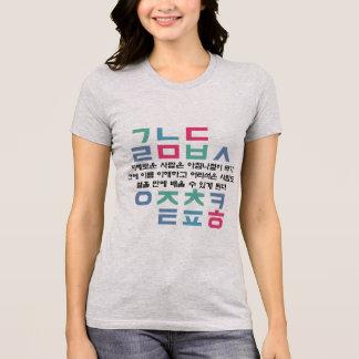 Camiseta Citações do alfabeto de Hangul do coreano (fundo