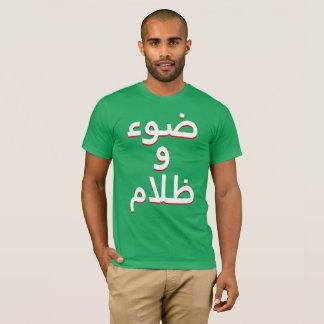 Camiseta Claro e escuridão no árabe