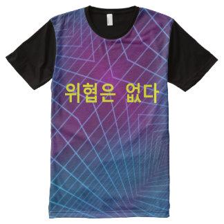 Camiseta Com Impressão Frontal Completa Não há nenhuma dimensão mais alta da ameaça
