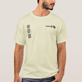 Camiseta Coma o sono JDM