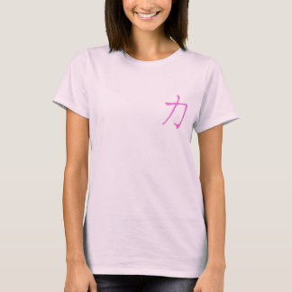 """Camiseta Consciência japonesa do cancro da mama da """"força"""""""