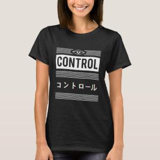 Camiseta Controle no japonês - presente para o Anime Otaku