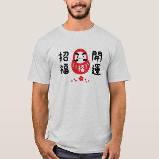 Camiseta Convide a boa sorte com Darumasan!