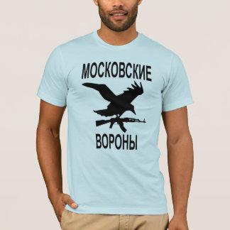 Camiseta Corvos de Moscovo