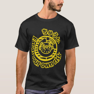 Camiseta Cuidado! Coma a seu próprio risco! T-shirt
