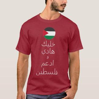 Camiseta Cuidado Palestina 2 de MC