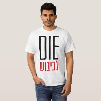 Camiseta dado-la-kiboush