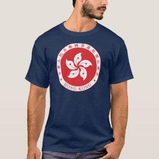 """Camiseta De """"camisas do selo Hong Kong"""""""