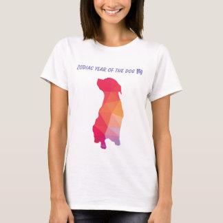 Camiseta de cão do ZODÍACO