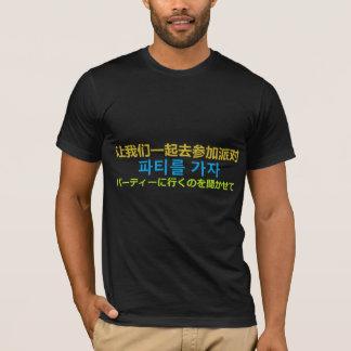 Camiseta Deixe-nos ir partido (chinês, coreano, e os