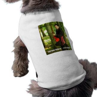 Camiseta Desgaste aciganado do cachorrinho da procura de St