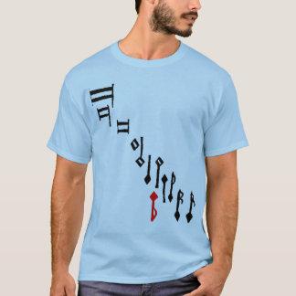 Camiseta design 2 do associado do viol do tremor