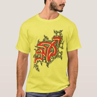 "Camiseta ""Design disruptivo"" por Mel du Toit"