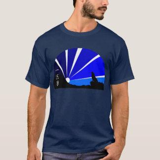 Camiseta Design do kanji do lobo solitário