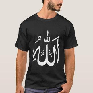 Camiseta Design islâmico de Allah