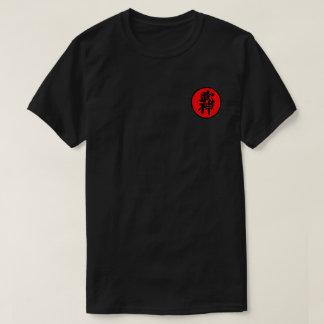 Camiseta Design preto do remendo de Shodan (初段)