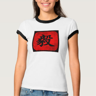 Camiseta Determinação na caligrafia do chinês tradicional
