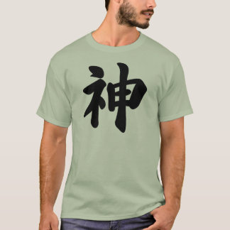 Camiseta Deus [kanji japonês]