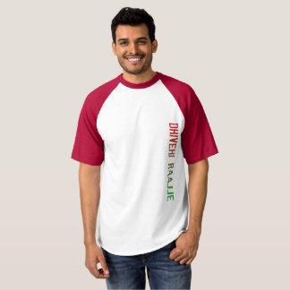 Camiseta Dhivehi Raajje (Maldives)