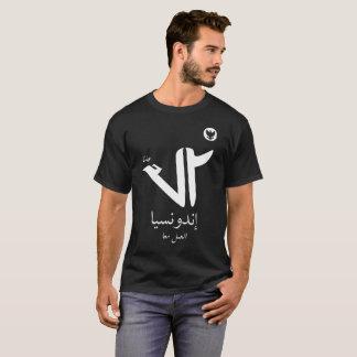 Camiseta Dia da Independência de Indonésia no árabe