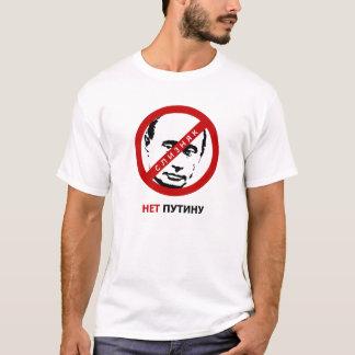 Camiseta Diga NÃO ao нетПутину de Putin