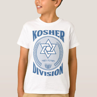 Camiseta Divisão Kosher