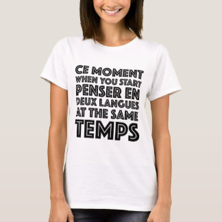 """Camiseta Do """"momento Ce em que você liga"""" o t-shirt"""