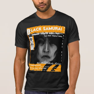 Camiseta Dojo PRETO de KOUROJI Darkside