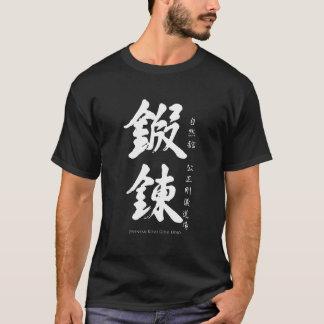 Camiseta Dōjō T - Kabuto