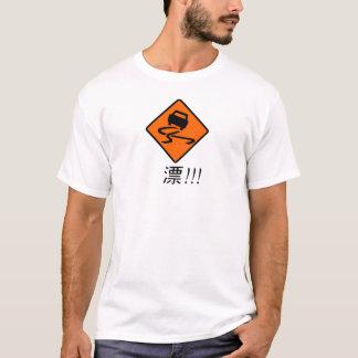 Camiseta Dorifto Doriftooo!!! - Design original de