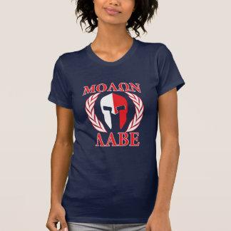 Camiseta Dos louros espartanos da armadura de Molon Labe