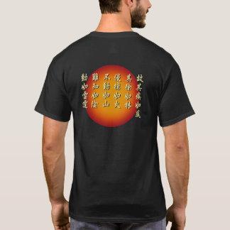 Camiseta Elementos do amarelo da guerra