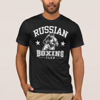 Camiseta Encaixotamento do russo