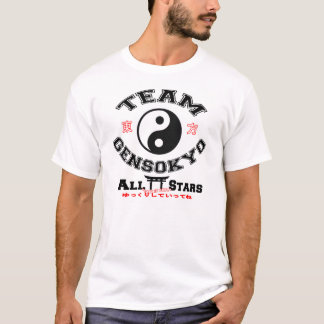 Camiseta Equipe Gensokyo Allstars - T do valor